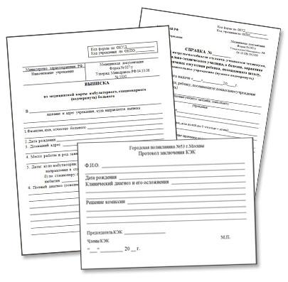 Купить диплом в екатеринбурге с занесением в реестр